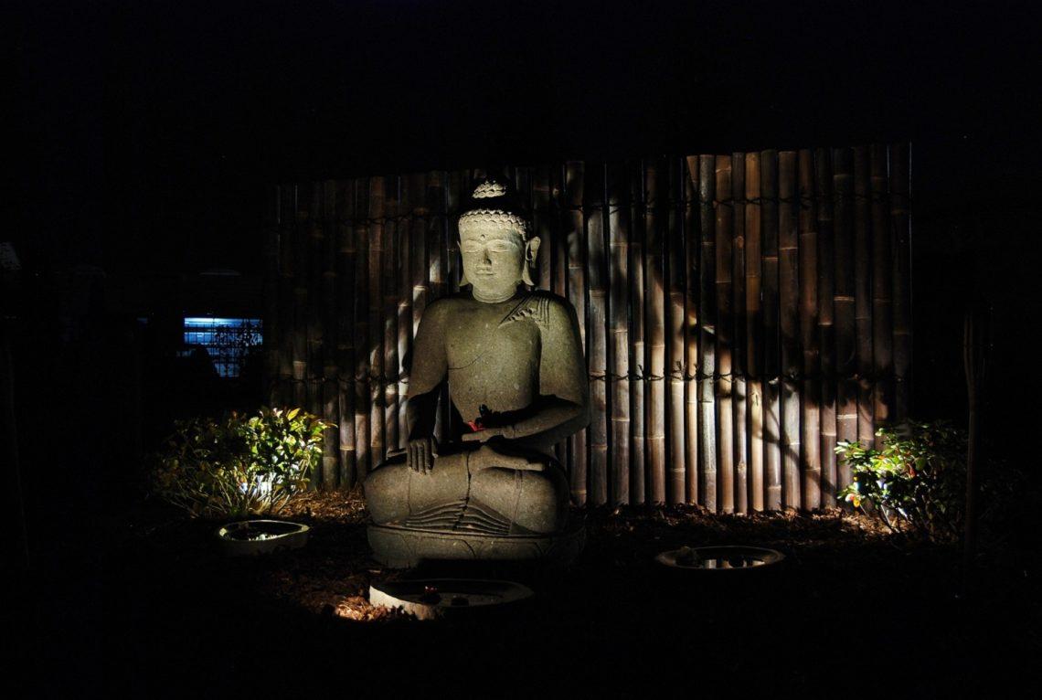Japangarten in Kamen